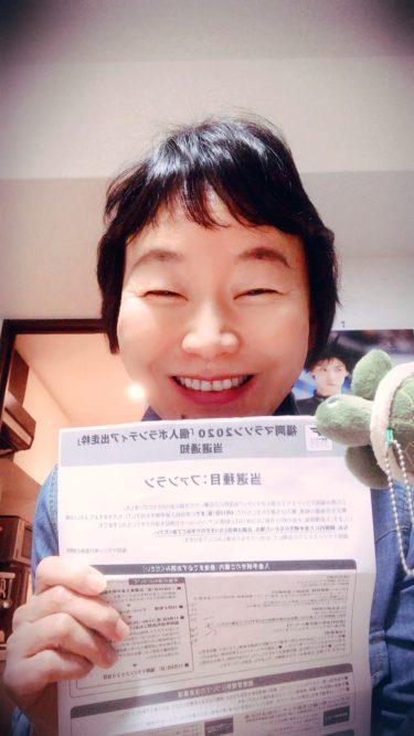 福岡マラソン ファンランに当選しました(^^)